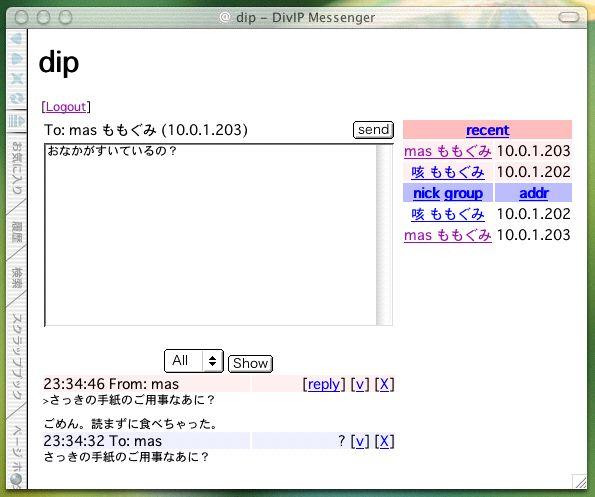 http://divip.sourceforge.jp/dip1.jpg